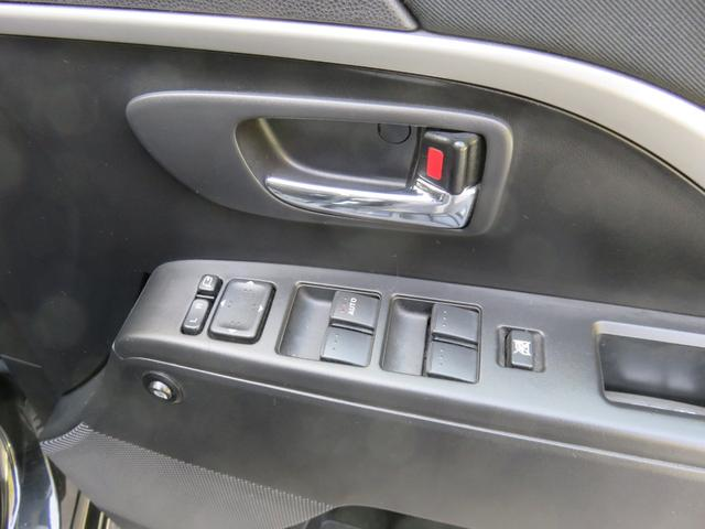 20S-スカイアクティブ クルージンPKG 7人乗り ドラレコ 両側電動スライドドア ETC HDDナビ バックカメラ フリップダウンモニター フルセグTV Bluetooth CD DVD HIDヘッドライト スマートキー(26枚目)