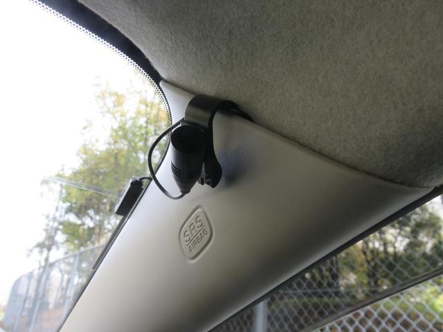 20S-スカイアクティブ クルージンPKG 7人乗り ドラレコ 両側電動スライドドア ETC HDDナビ バックカメラ フリップダウンモニター フルセグTV Bluetooth CD DVD HIDヘッドライト スマートキー(27枚目)