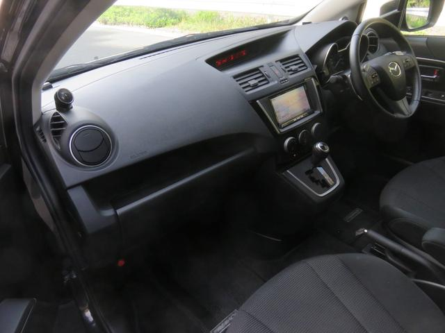 20S-スカイアクティブ クルージンPKG 7人乗り ドラレコ 両側電動スライドドア ETC HDDナビ バックカメラ フリップダウンモニター フルセグTV Bluetooth CD DVD HIDヘッドライト スマートキー(32枚目)