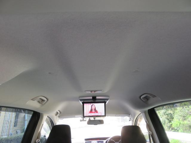 20S-スカイアクティブ クルージンPKG 7人乗り ドラレコ 両側電動スライドドア ETC HDDナビ バックカメラ フリップダウンモニター フルセグTV Bluetooth CD DVD HIDヘッドライト スマートキー(37枚目)