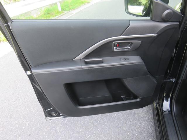 20S-スカイアクティブ クルージンPKG 7人乗り ドラレコ 両側電動スライドドア ETC HDDナビ バックカメラ フリップダウンモニター フルセグTV Bluetooth CD DVD HIDヘッドライト スマートキー(38枚目)