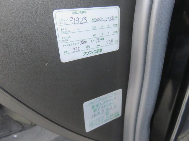 20S-スカイアクティブ クルージンPKG 7人乗り ドラレコ 両側電動スライドドア ETC HDDナビ バックカメラ フリップダウンモニター フルセグTV Bluetooth CD DVD HIDヘッドライト スマートキー(53枚目)