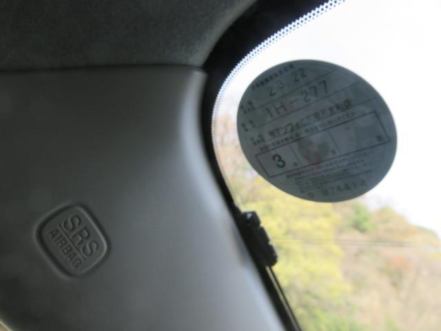 20S-スカイアクティブ クルージンPKG 7人乗り ドラレコ 両側電動スライドドア ETC HDDナビ バックカメラ フリップダウンモニター フルセグTV Bluetooth CD DVD HIDヘッドライト スマートキー(54枚目)