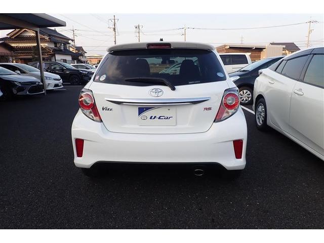 「トヨタ」「ヴィッツ」「コンパクトカー」「鳥取県」の中古車4