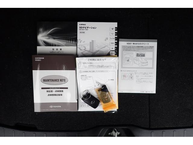 ハイブリッドZS フルセグ HDDナビ 衝突被害軽減システム 乗車定員7人 3列シート 記録簿(32枚目)