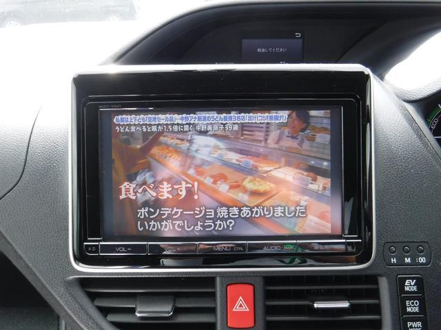 「トヨタ」「ヴォクシー」「ミニバン・ワンボックス」「鳥取県」の中古車26