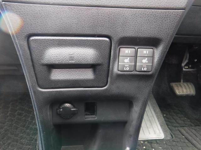 「トヨタ」「ヴォクシー」「ミニバン・ワンボックス」「鳥取県」の中古車29