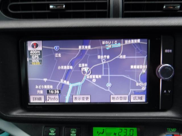 「トヨタ」「アクア」「コンパクトカー」「鳥取県」の中古車26