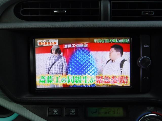 「トヨタ」「アクア」「コンパクトカー」「鳥取県」の中古車27