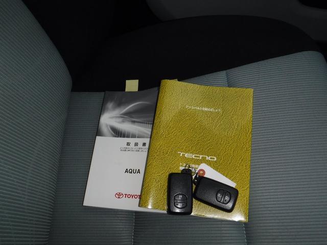 「トヨタ」「アクア」「コンパクトカー」「鳥取県」の中古車31