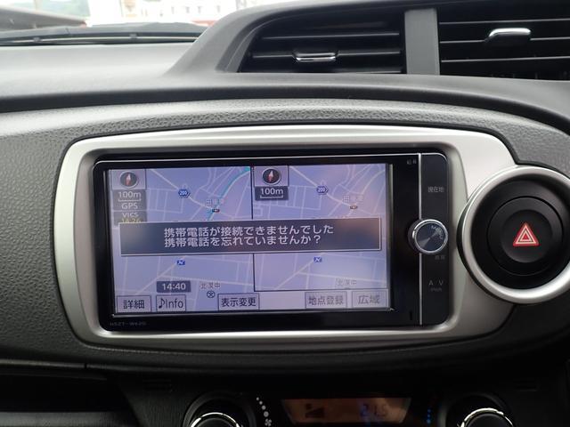 「トヨタ」「ヴィッツ」「コンパクトカー」「鳥取県」の中古車25