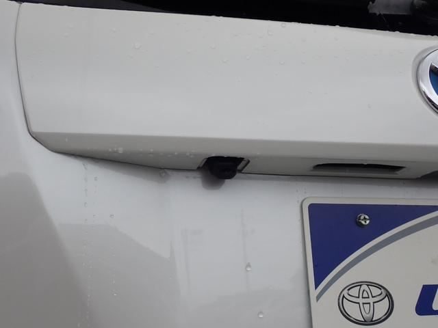 「トヨタ」「プリウスα」「ミニバン・ワンボックス」「鳥取県」の中古車31