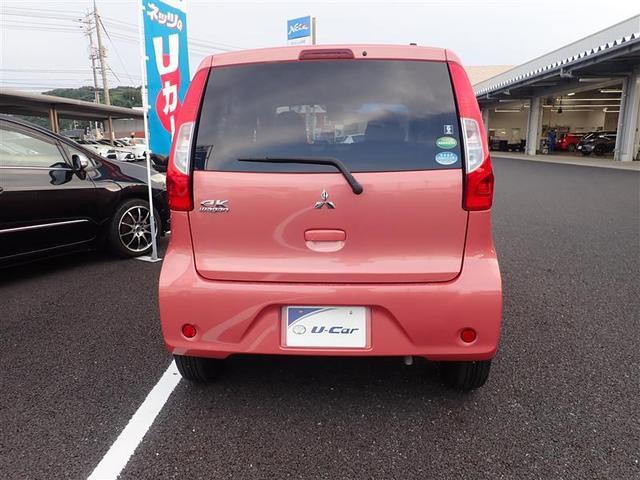「三菱」「eKワゴン」「コンパクトカー」「鳥取県」の中古車4