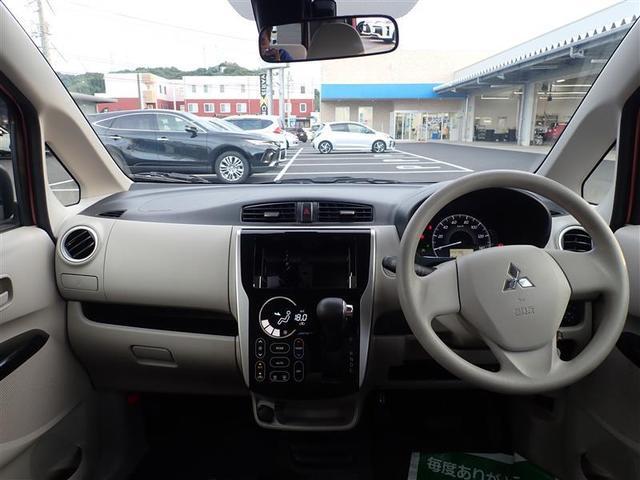 「三菱」「eKワゴン」「コンパクトカー」「鳥取県」の中古車9