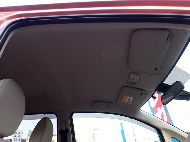 「三菱」「eKワゴン」「コンパクトカー」「鳥取県」の中古車22