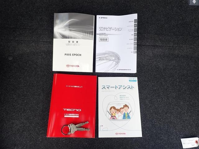 「トヨタ」「ピクシスエポック」「軽自動車」「鳥取県」の中古車20