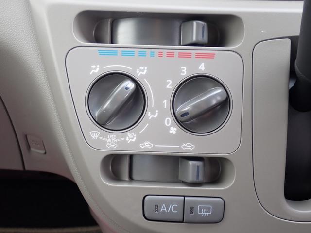 「トヨタ」「ピクシスエポック」「軽自動車」「鳥取県」の中古車26