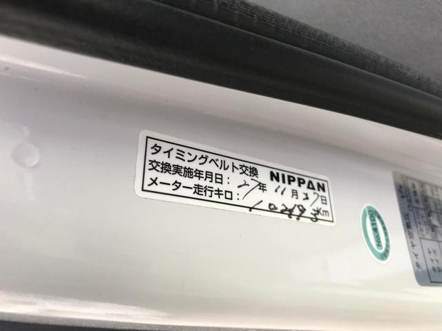 「スバル」「サンバーバン」「軽自動車」「岡山県」の中古車6