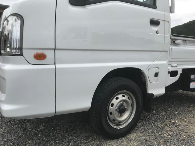 「スバル」「サンバートラック」「トラック」「岡山県」の中古車25