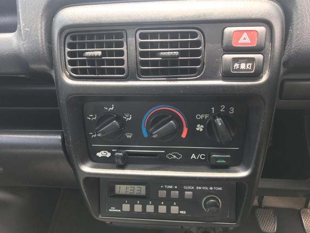 ラジオ装備