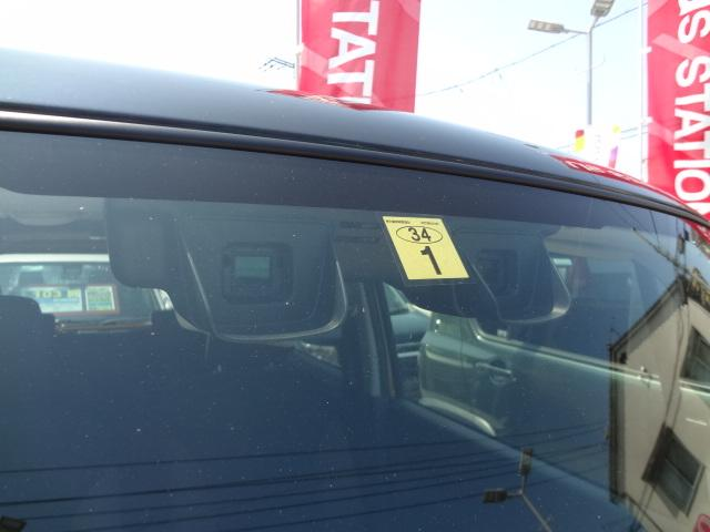 万が一のとき安心安全な衝突軽減ブレーキサポート付き!