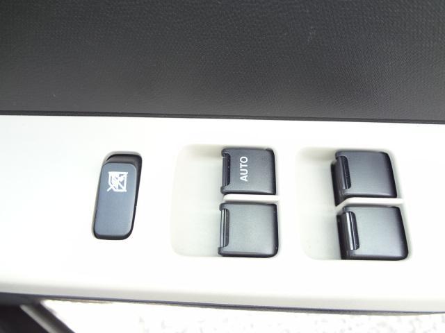 L 2型(6枚目)