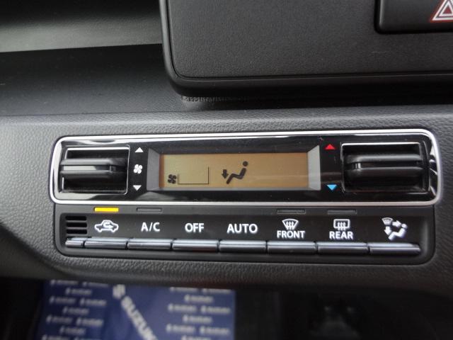 オートエアコンボタンひとつで風量・温度調節できます★