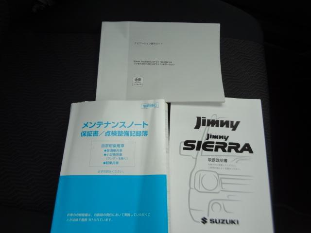 「スズキ」「ジムニー」「コンパクトカー」「広島県」の中古車38