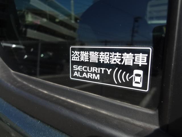 盗難警報装置