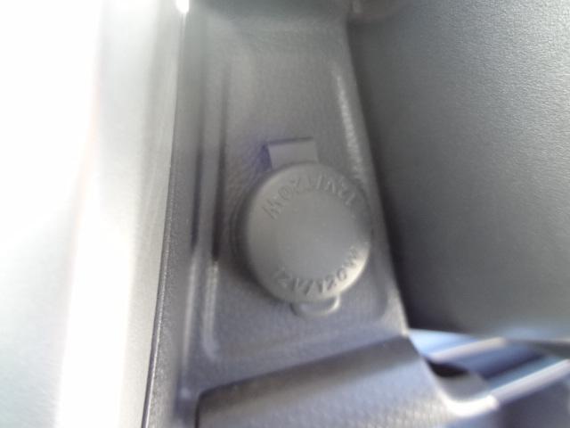 12Vソケット付き