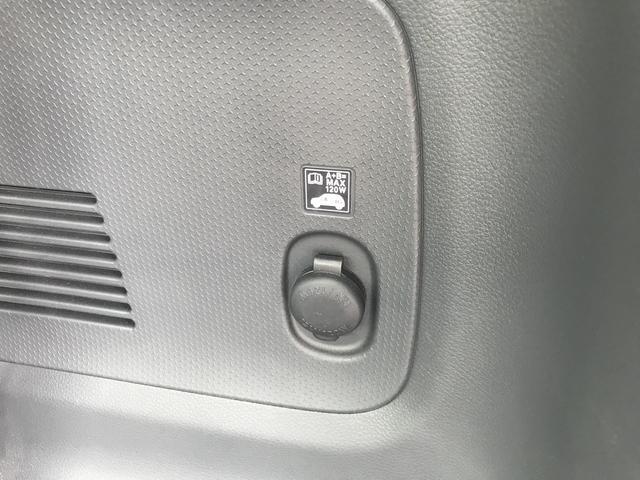 トランク内にも電源ソケットがあります。