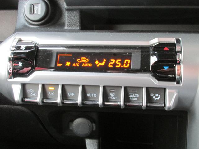 オートエアコンでいつも車内は快適温度)^o^(