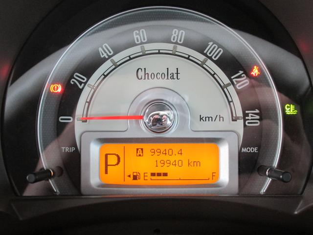 【メーター】シンプルなメーターで状態をわかりやすく表示します。低燃費走行になるとメーター内のエコランプが点灯してお知らせしてくれます。平均燃費・瞬間燃費なども表示可能な多機能メーターです。