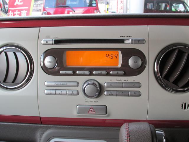 【CDプレーヤー】純正のCD・FMAMラジオ搭載!もちろんこちらを外して純正ナビをつけることも可能!おススメプランにないオプションもご紹介出来ますのでご相談ください!