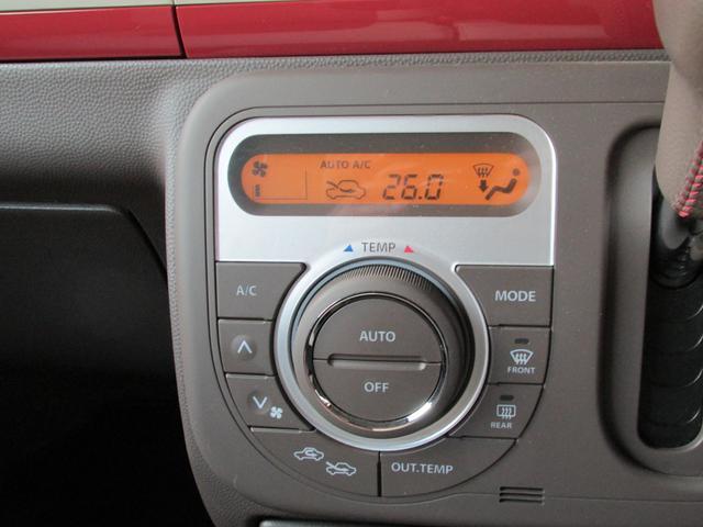 【フルオートエアコン】今も一般的になりつつあるエアコンもAUTOボタン一つで自分の設定した温度を保ち、快適な空間を作り出します!アツイ時期、寒い時期もボタン一つで楽々です♪
