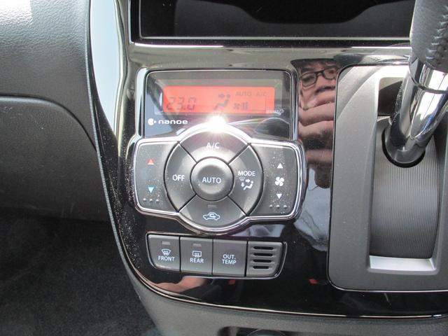 バンディット HYBRID MV 2型 後席電動スライドドア(12枚目)