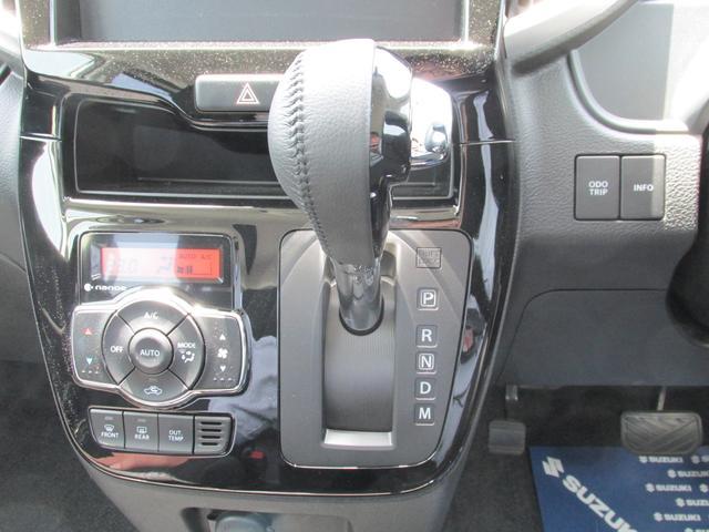バンディット HYBRID MV 2型 後席電動スライドドア(13枚目)