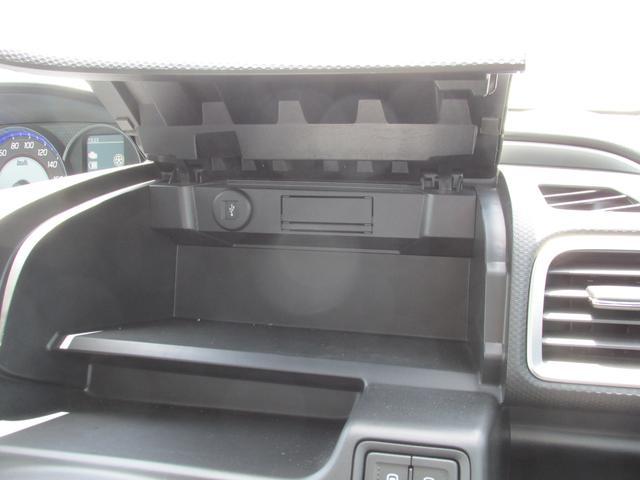 バンディット HYBRID MV 2型 後席電動スライドドア(17枚目)