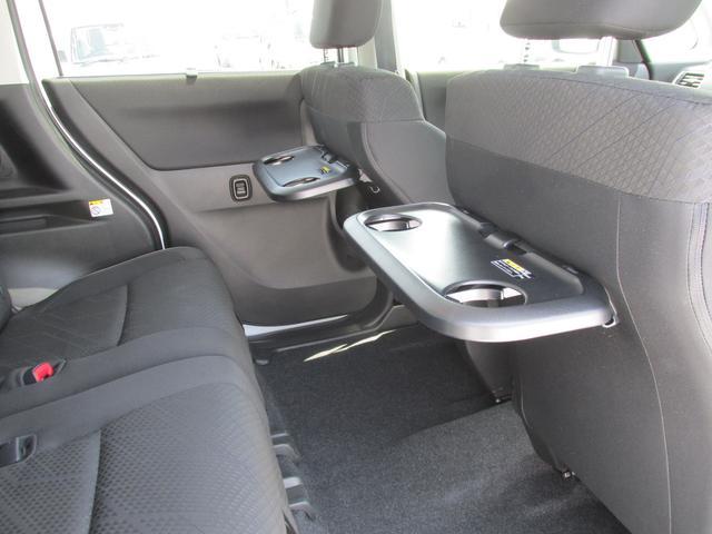 バンディット HYBRID MV 2型 後席電動スライドドア(24枚目)