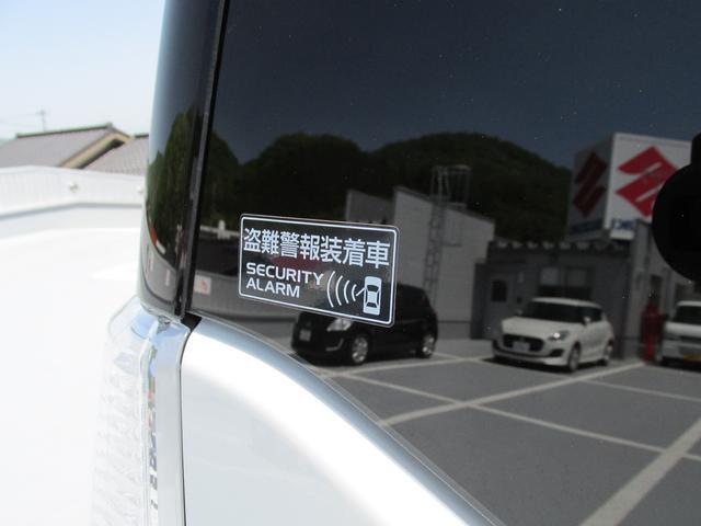 バンディット HYBRID MV 2型 後席電動スライドドア(31枚目)
