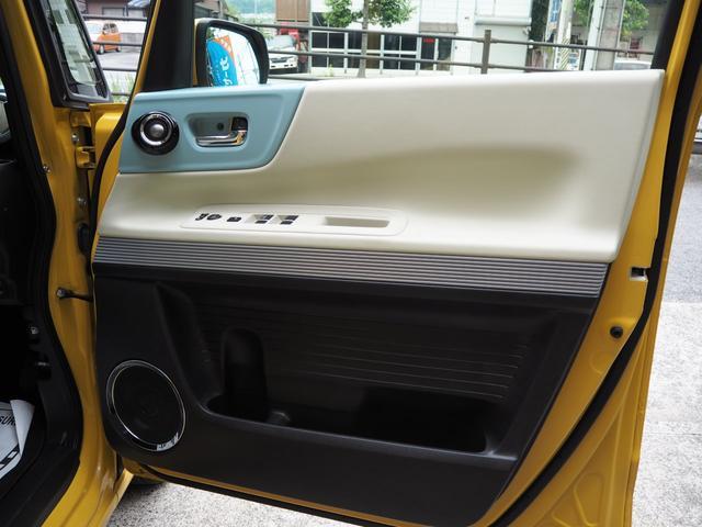 X・ターボパッケージ ナビTV サウンドマッピング 4WD(18枚目)