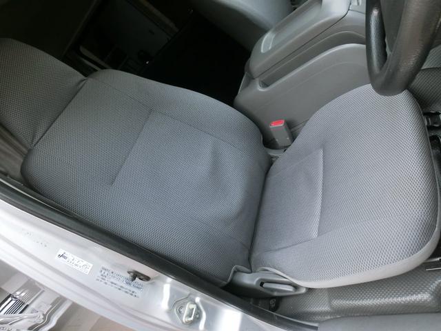 エアロツアラー4WDキャンピング車中泊仕様ベッドキットナビ(11枚目)