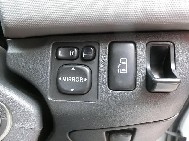 エアロツアラー4WDキャンピング車中泊仕様ベッドキットナビ(20枚目)