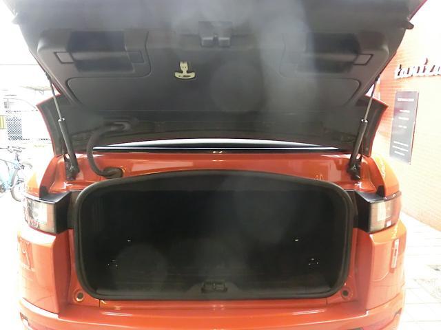 「ランドローバー」「レンジローバーイヴォークコンバーチブル」「オープンカー」「広島県」の中古車32