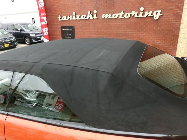 「ランドローバー」「レンジローバーイヴォークコンバーチブル」「オープンカー」「広島県」の中古車48