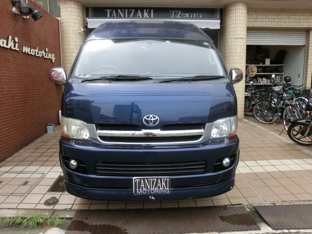 「トヨタ」「ハイエース」「その他」「広島県」の中古車2