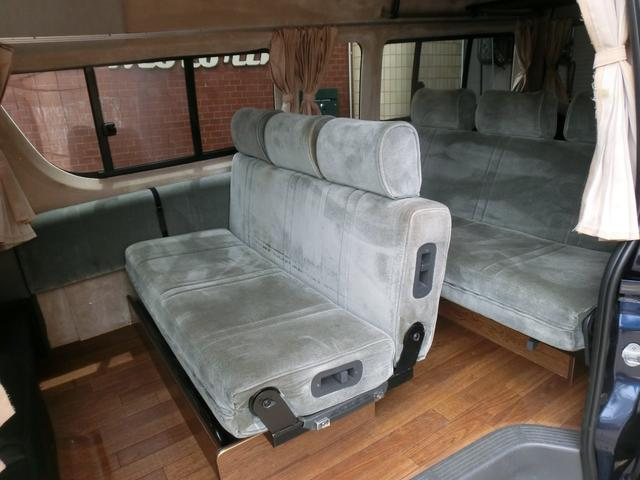 「トヨタ」「ハイエース」「その他」「広島県」の中古車10