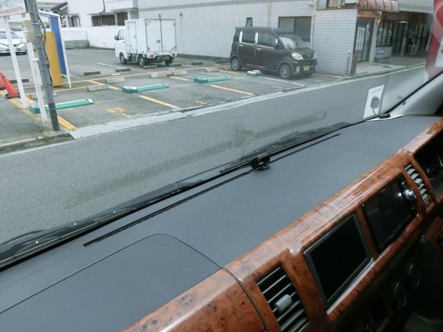 「トヨタ」「ハイエース」「その他」「広島県」の中古車25