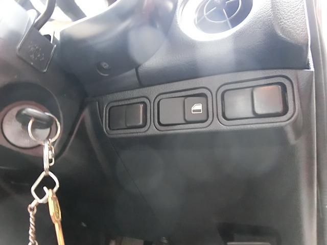 「その他」「ユーノスロードスター」「オープンカー」「広島県」の中古車51