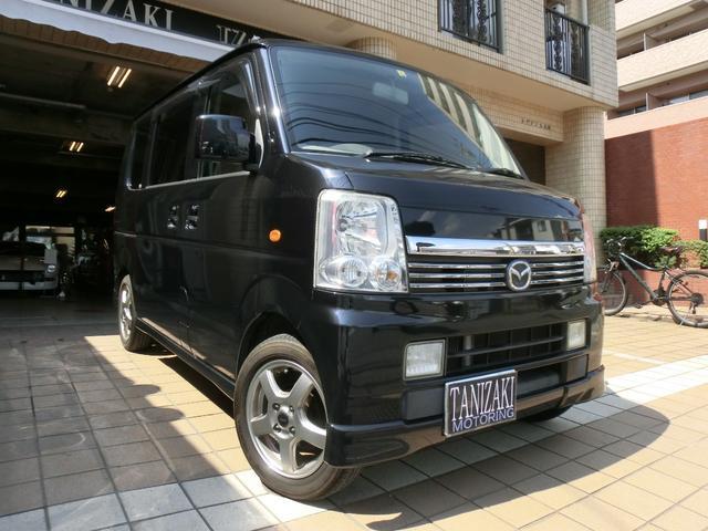 「マツダ」「スクラムワゴン」「コンパクトカー」「広島県」の中古車3